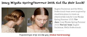 Issey Miyake Spring/Summer 2015: Get the Hair Look!