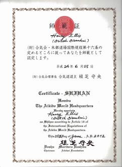 H Ellis & D Eastman - Doshu Shihan Award