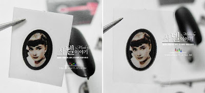Audrey Hepburn nail art