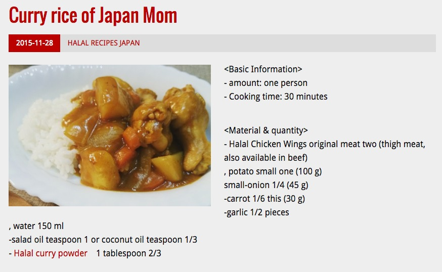 Halal Japanese Food Recipe Site For Muslims