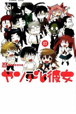 ヤンデレ彼女 第01-17巻 [Yandere Kanojo vol 01-17] rar free download updated daily