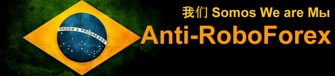 Webinários de FOREX (Anti-Fraudes)
