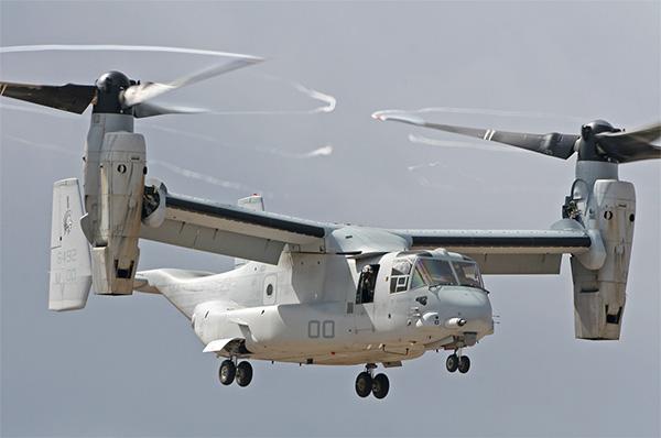 Osprey Elicottero : My lego city v osprey di