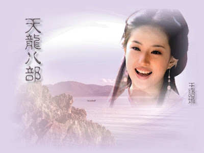 Download Wallpaper GAMBAR Pemeran Bibi Lung - Crystal Liu Yifei