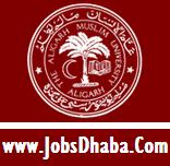 Aligarh Muslim University, AMU Recruitment, Sarkari Naukri