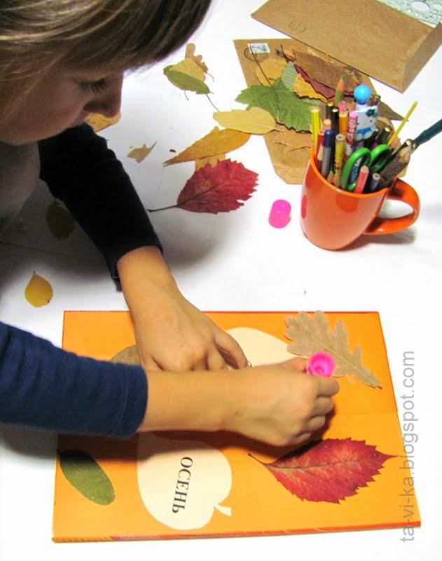 Картинки для обложки тема осень
