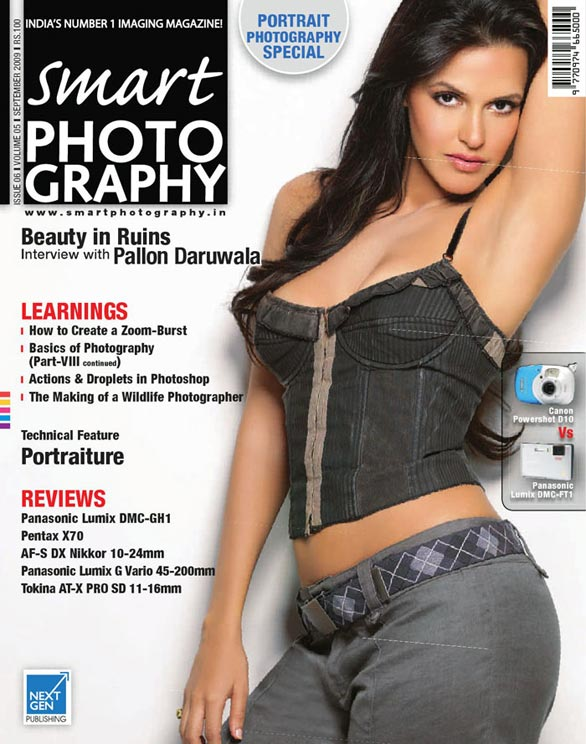 busty-neha-duhpia-mag-cover