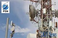 Pacific Satellite Nusantara (PSN) Lowongan Kerja Terbaru Marketing Staff & Engineer Staff rekrutmen June 2013