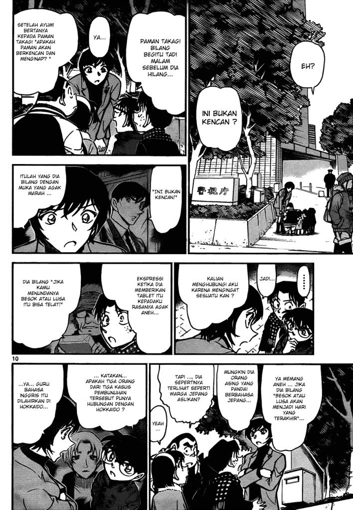 detective conan Online 809 manga page 10