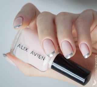 Alix Avien #118 + #231