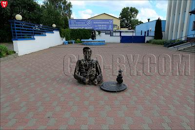 Барановичи. Памятник водопроводчику
