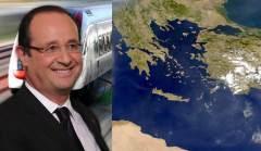 ΑΟΖ Ελλάδας και Ελληνο-Γαλλική Συμμαχία