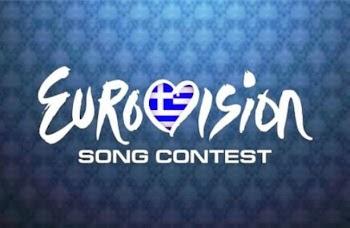 Eurovision: 10.000 ευρώ πρόστιμο στην Ελληνική αποστολή;