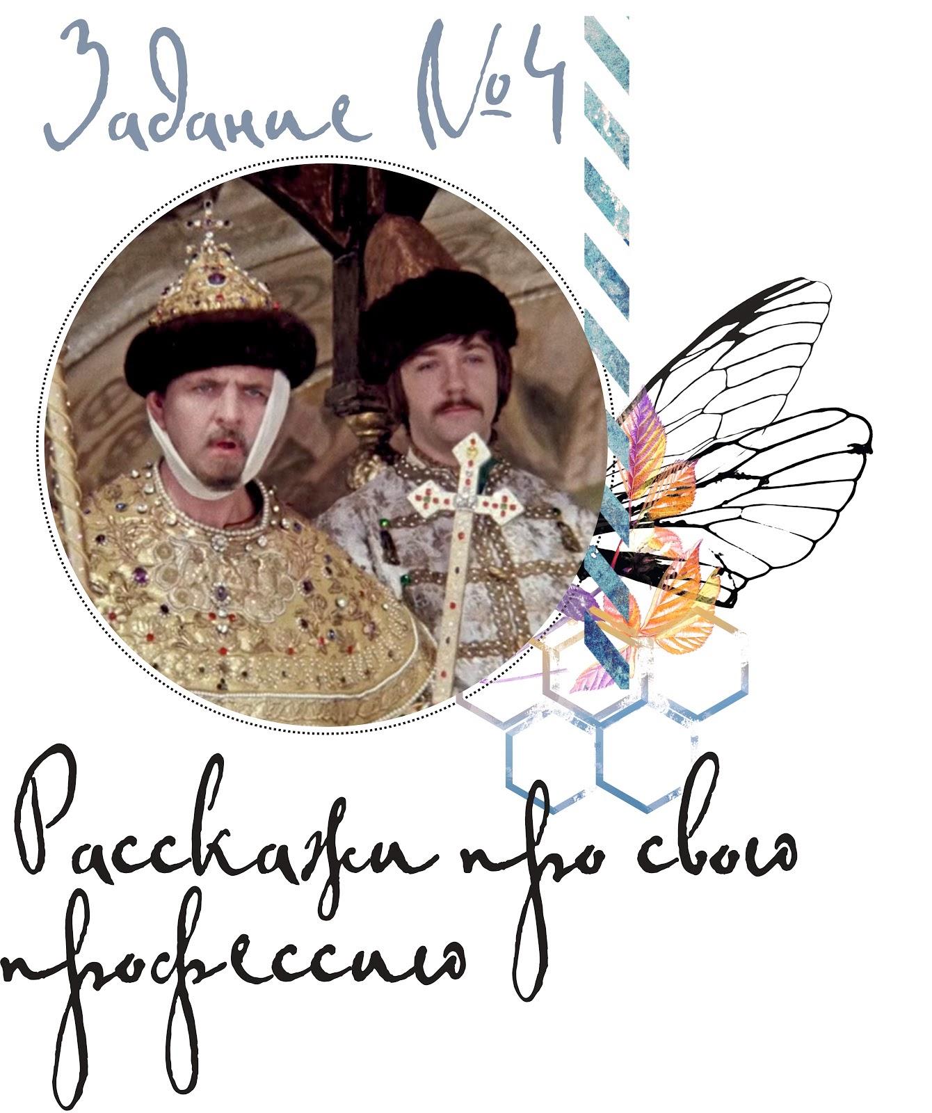 http://scrapdevchata.blogspot.ru/2015/04/4.html