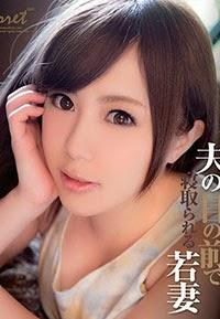 Carib 110614_999 - ラフォーレ ガール Sakuragi Rino Vol.33