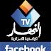 صفحة النهار تي في على الفايسبوك تتحول الى ساحة لتبادل الاتهامات بين الادراة و الإعلاميين السابقين.
