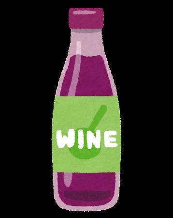 料理用ワインのイラスト(赤)