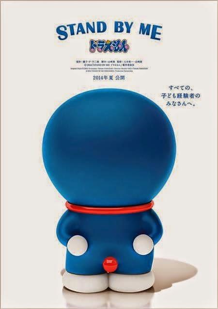 ดูการ์ตูน Stand by Me Doraemon โดราเอมอน เพื่อนกันตลอดไป