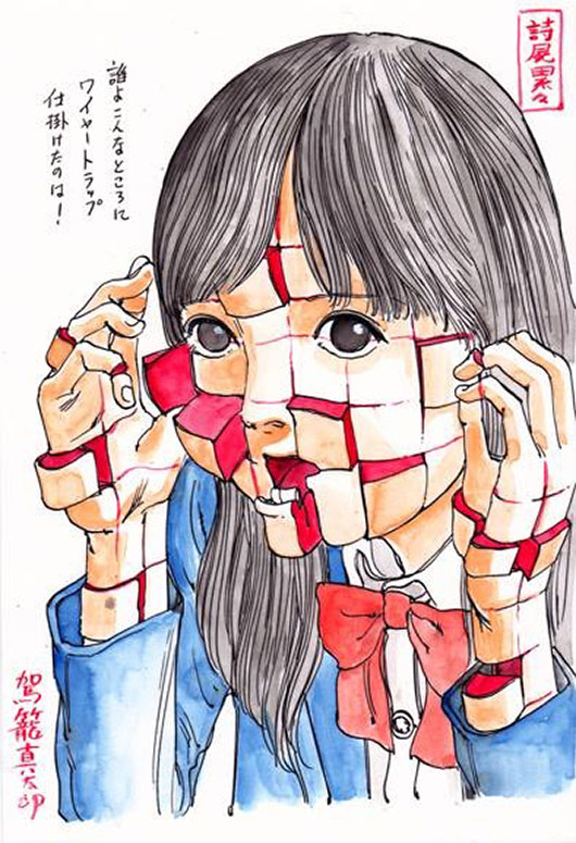 Shintaro Kago (駕籠 真太郎) - http://www1.odn.ne.jp/~adc52520/