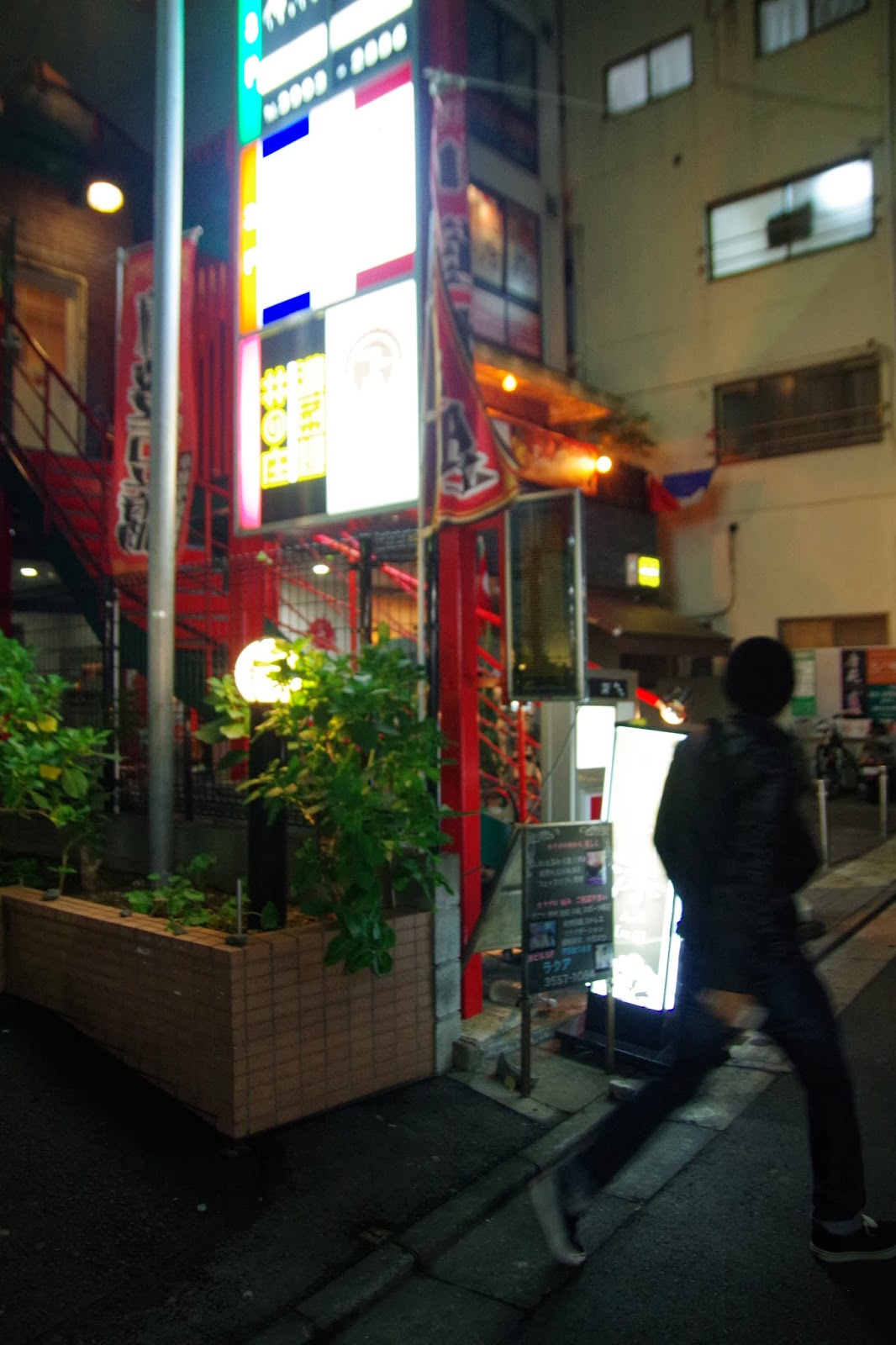 nerima men 洋服の青山 練馬石神井店 in nerima, reviews by real people yelp is a fun and easy way to find, recommend and talk about what's great and not so great in nerima and beyond.