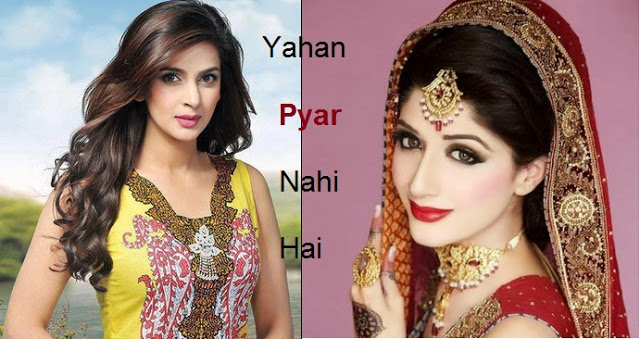 Yehan Piyar Nahi Hai Zindagi TV serial wiki, Full Star-Cast and crew, Promos, story, Timings, TRP Rating, actress Character Name, Photo, wallpaper