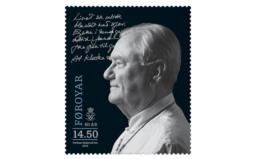 Faroe Islands: The Prince Consort 80 Years.