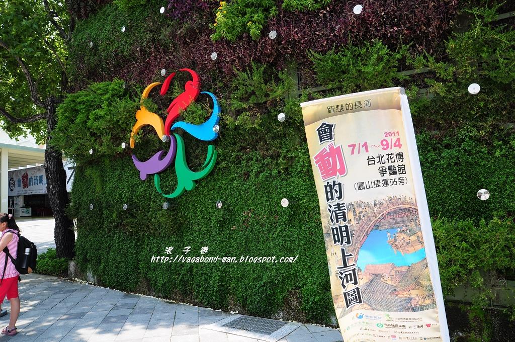 會動的清明上河圖 移師大台中國際會展中心展覽 | 蔣小姐房屋_插圖