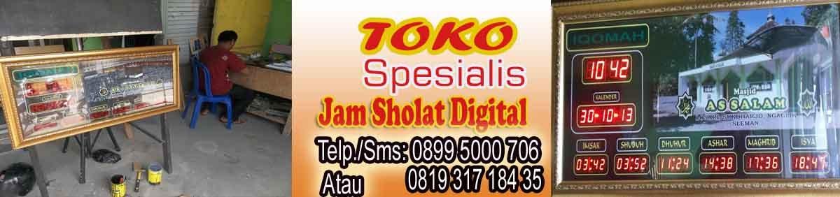 ::JUAL JAM DIGITAL WAKTU SHALAT::