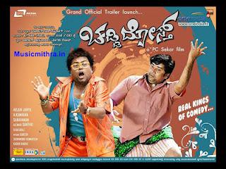 remixe desitronic vol 20 north 24 kaatham 2013 malayalam mov kadhalai