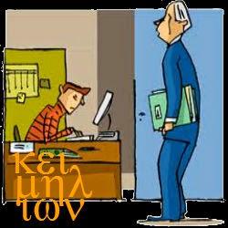Procure um revisor experiente para sua tese ou dissertação.