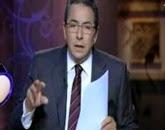 - برنامج آخر النهار  - مع محمود سعد حلقة الأربعاء 17-12-2014