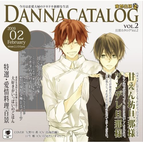 Danna Catalogue Series Danna+02