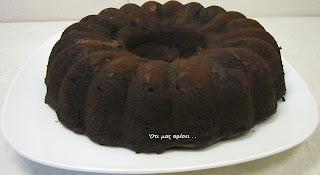 Κέικ λάβας σοκολάτας … το τελειότερο σοκολατένιο γλυκό