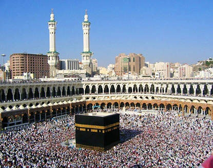 In pictures: Millions of Muslims gather in Mecca for Hajj