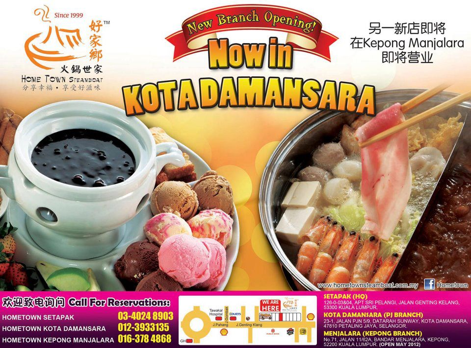 Kota damansara hometown steamboat restaurant for Food bar kota damansara