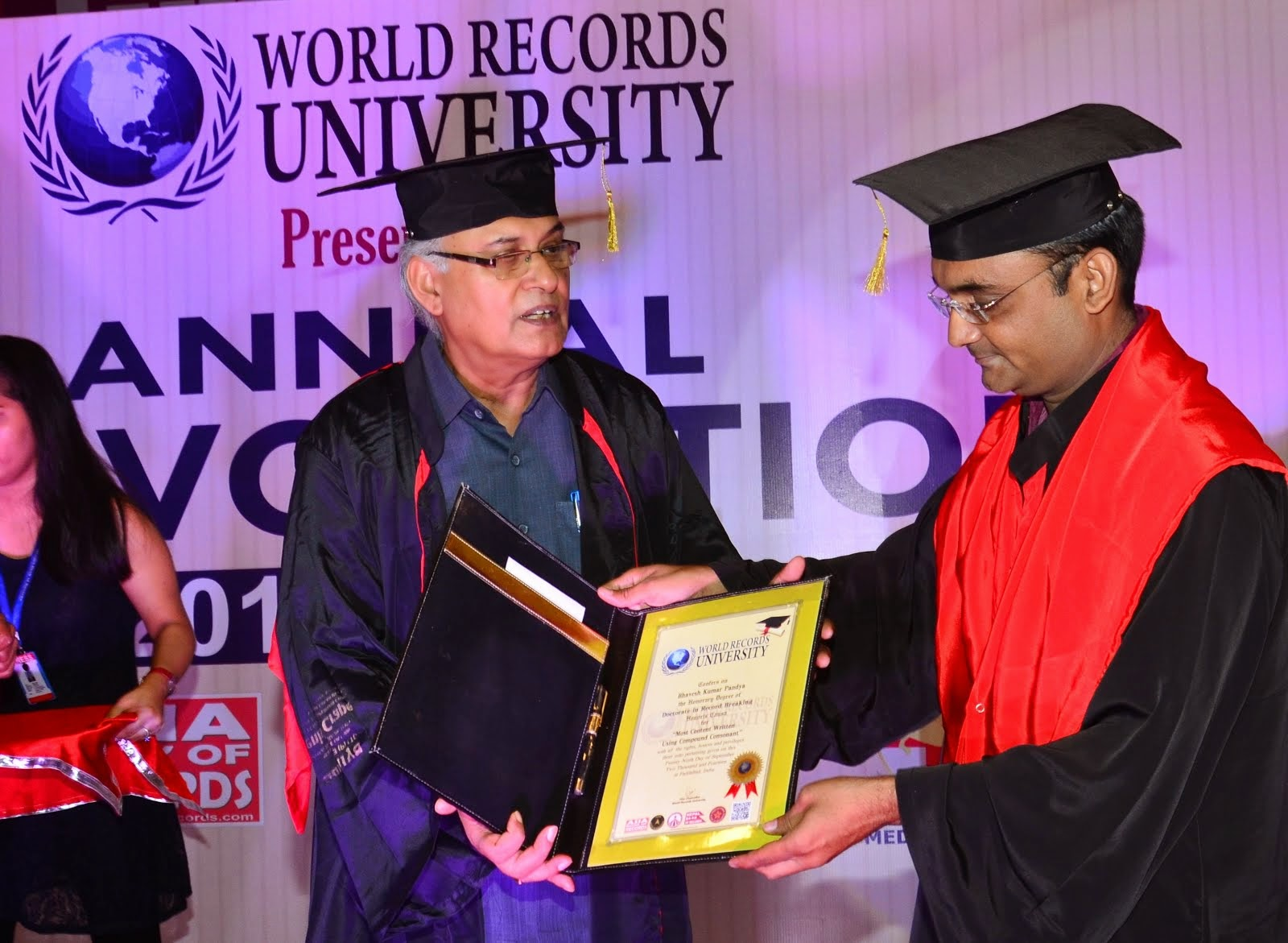 World Record Univirsity:2014