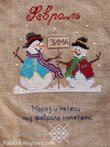 http://natiksh.blogspot.ru/2014/02/blog-post.html?showComment=1391867334931#c334355201799796476