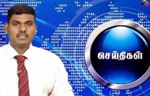 TTN News 20-04-2015 | Tamil Television Network