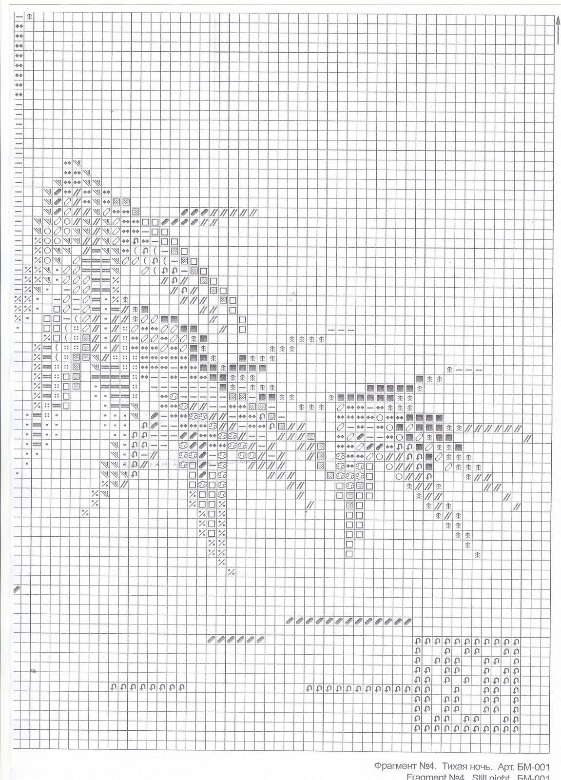 схема для вышивки пагода монохром