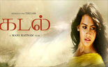 kadal Kadal Movie Review | Thirai vimarsanam: Kadal