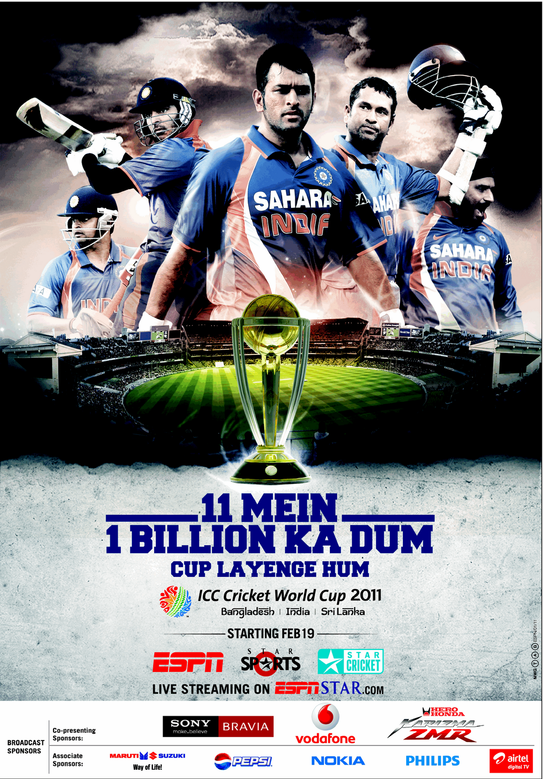 the 2011 icc cricket world cup Check out the official icc cricket world cup 2011 song performed by shankar ehsaan & loy the album is now available in stores - universal music india pvt l.