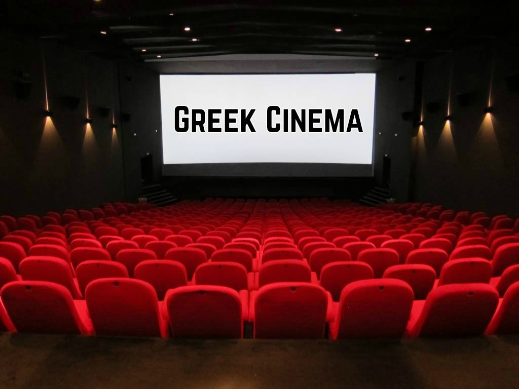 ΤΟ ΠΑΟΚ Black And White σας προτείνει ταινίες