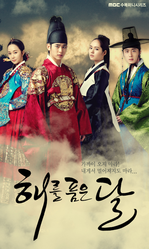 admin Mau share sinopsis The Moon That embraces the sun dari episode 1
