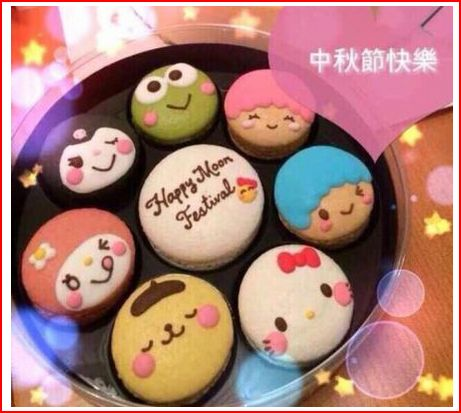 the legend of moon festival Mid-autumn festival is an inherited custom of moon sacrificial ceremonies the ancient chinese observed that the movement of the moon had a close relationship with changes of the seasons and agricultural production.