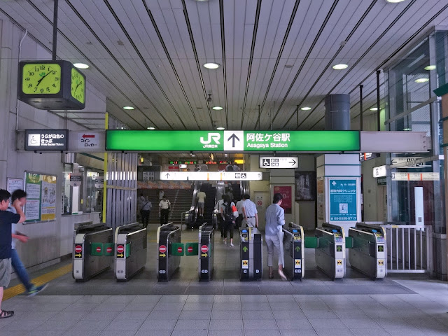 改札,JR阿佐ヶ谷駅〈著作権フリー無料画像〉Free Stock Photos