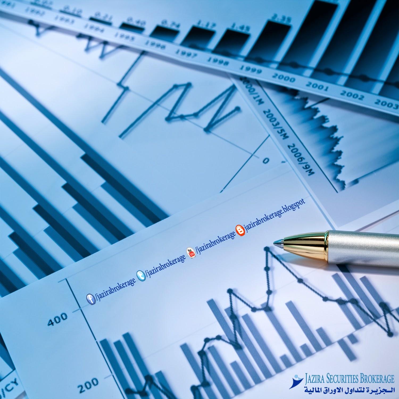 تعلم بورصة كيف تستثمر فى البورصة بورصة الأسهم و السندات الجزء