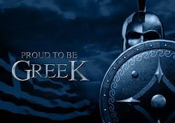 οι ωραιοι Ελληνες
