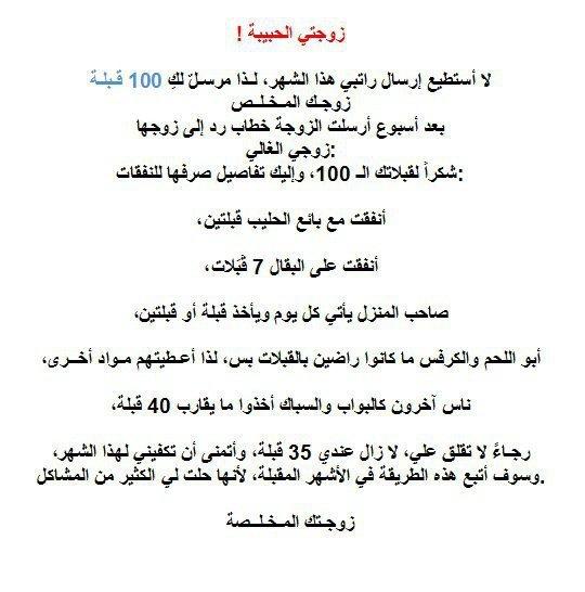 Nokat Maghribiya Image...