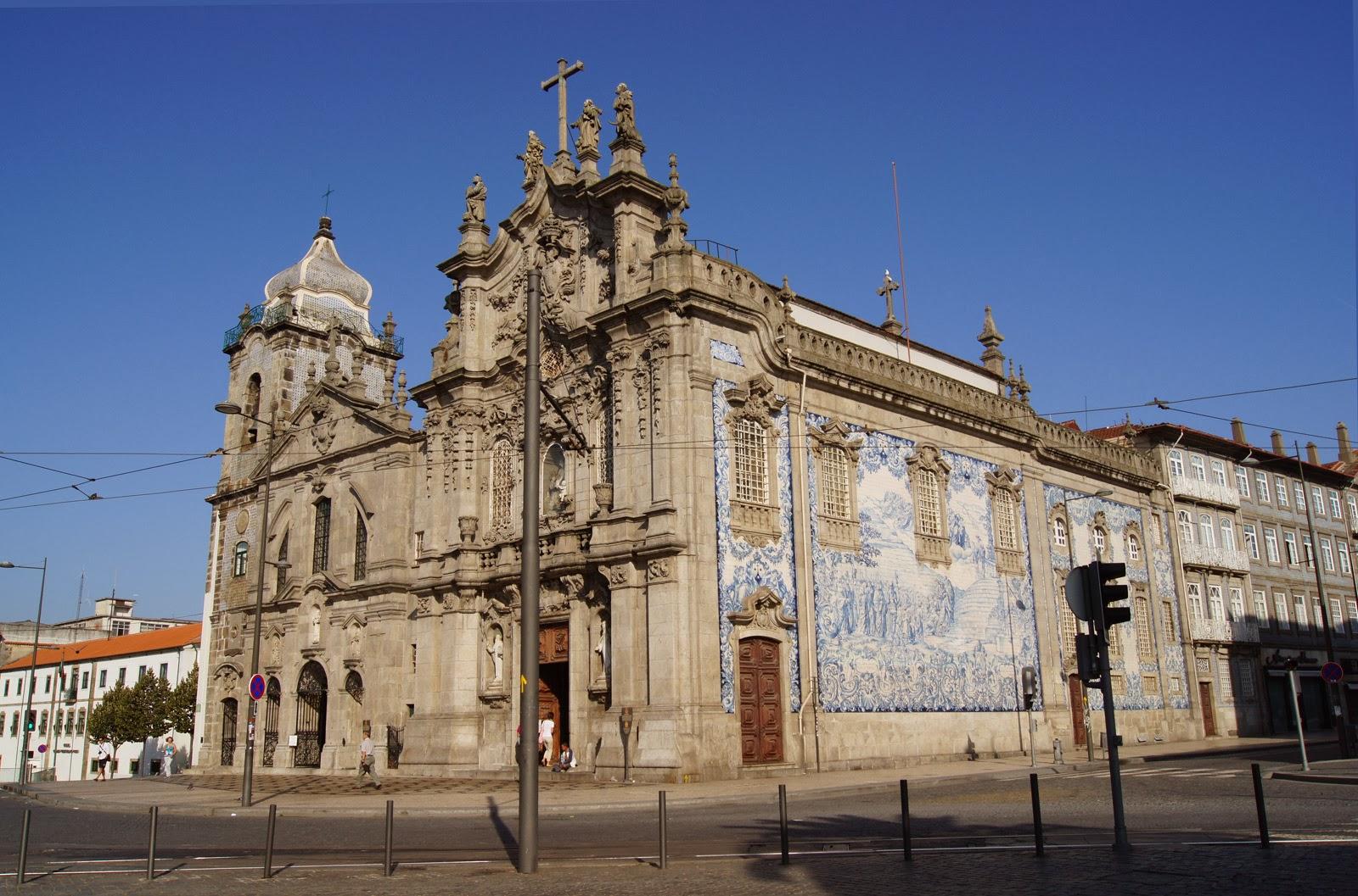 Pin to me mcdonald 39 s azulejos de portugal for Azulejos de portugal