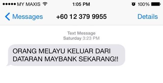 bersih 4 melayu keluar sms text